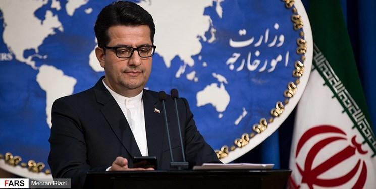 ابراز خرسندی ایران از برگزاری موفقیت آمیز دور اول انتخابات ریاست جمهوری و مجلس نمایندگان تونس
