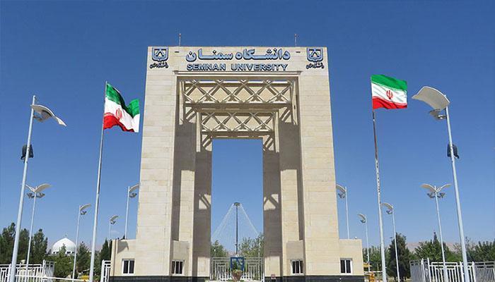 نشست تخصصی زیست فناوری کویر، فرصت ها اول آبان در دانشگاه سمنان برگزار می گردد
