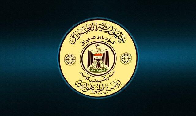 عراق خطاب به آمریکا: اصلاحات تصمیمی داخلی است