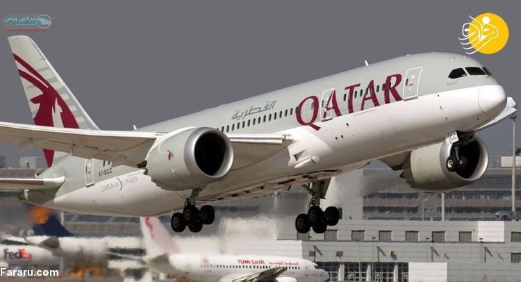 پرواز 60 میلیون تومانی به استانبول!